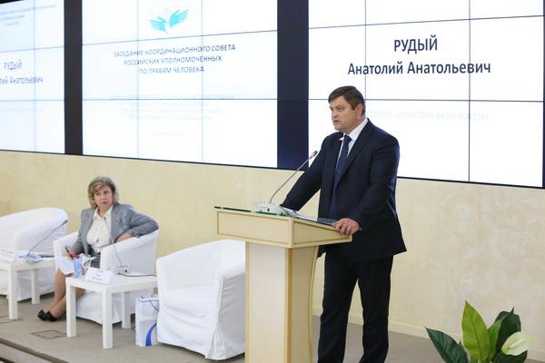 Анатолий ковшиков