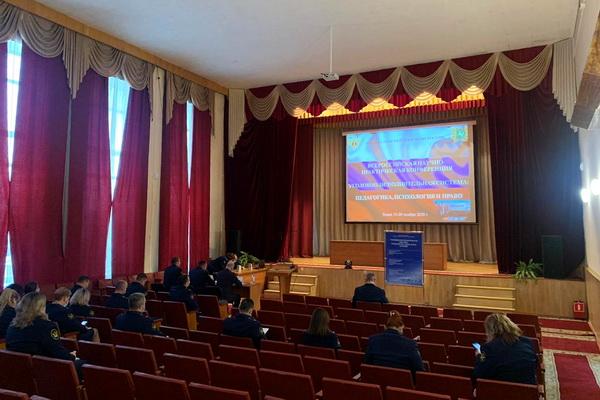 В Томском институте повышения квалификации работников ФСИН России состоялось пленарное заседание Всероссийской научно-практической конференции