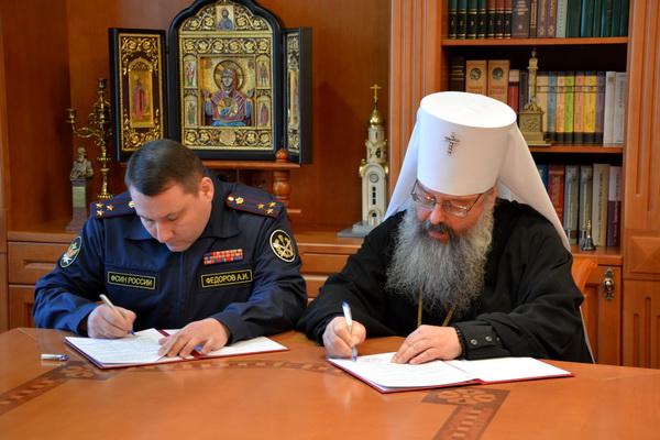Состоялось подписание соглашения о взаимодействии между ГУФСИН России по Свердловской области и Екатеринбургской митрополией