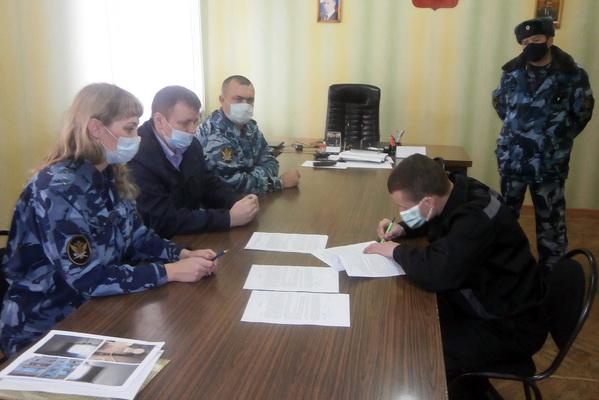 В УФСИН России по Смоленской области продолжается работа по восстановлению прав осужденных, воспитывавшихся в детском доме, на жилье