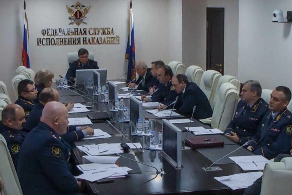Сегодня под руководством первого заместителя директора ФСИН России Анатолия Рудого состоялось совещание в режиме видеоконференцсвязи