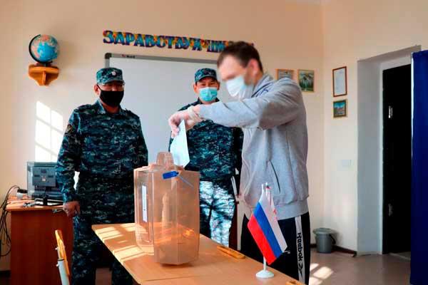 В учреждениях уголовно-исполнительной системы Российской Федерации прошел Единый день голосования