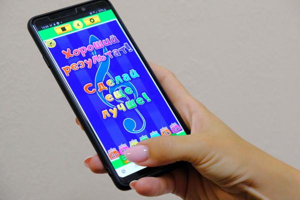 Сотрудник УФСИН России по Республике Татарстан разработал обучающее приложение для операционной системы Android
