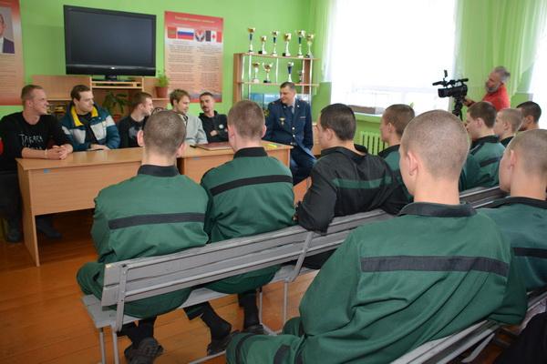 Актеры сериала «Молодежка» посетили Ижевскую воспитательную колонию УФСИН России по Удмуртской Республике