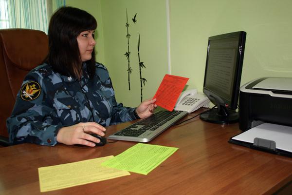 животные общественный совет по гусин красноярска адреса телефоны нескольких заданий
