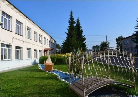 В ГУФСИН России по Новосибирской области подведены итоги конкурса «Лучший ландшафтный дизайн»