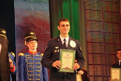 Виват офицеры третий всероссийский конкурс
