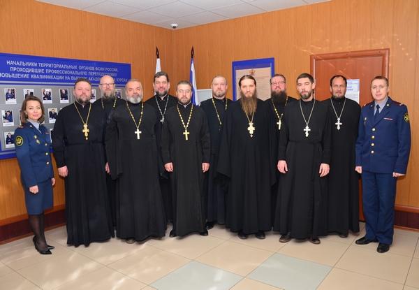 Православные священнослужители.