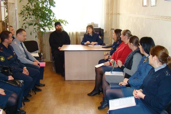 Председатель отдела по тюремному служению Воронежской Епархии встретился с сотрудниками уголовно-исполнительной инспекции